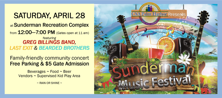 Sunderman Music Festival | April 28, 2018